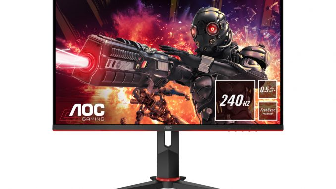 AOC launches five new gaming monitors