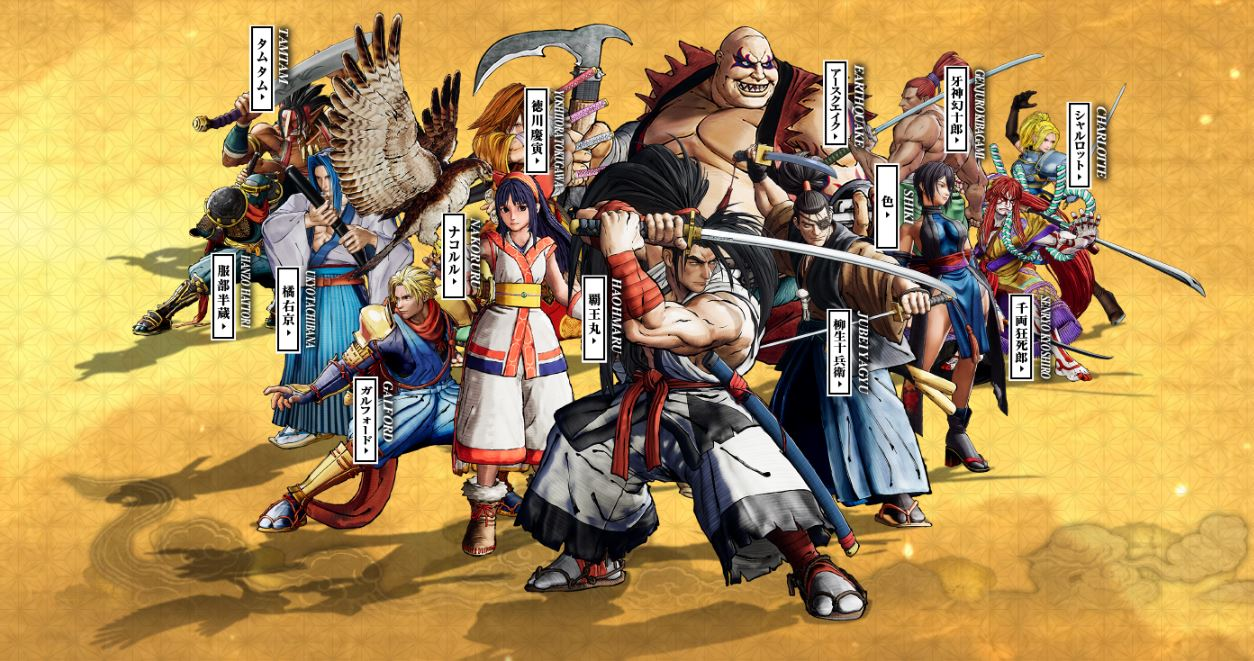 Samurai-Shodown-comes-to-the-Epic-Games-Store-on-June.jpg