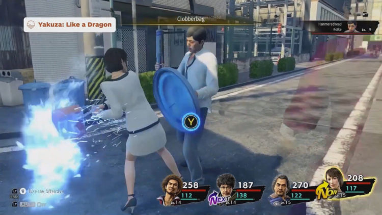 Yakuza: Like a Dragon PC release confirmed