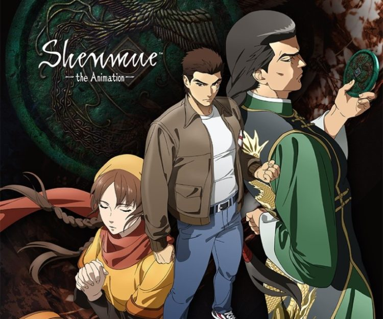 Shenmue-is-next-to-get-the-anime-adaptation-treatment.jpg